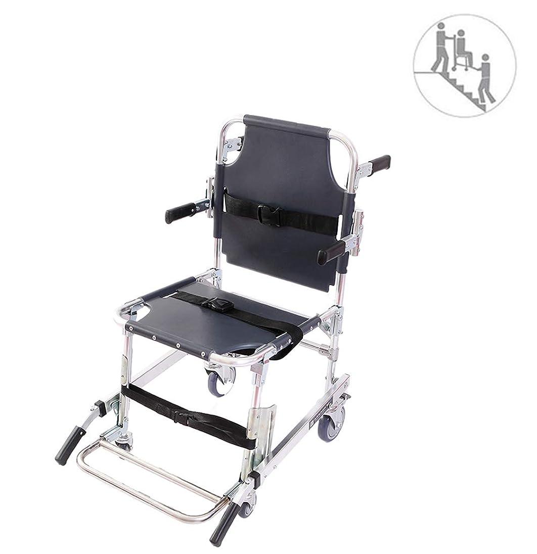欠かせない倫理ジャーナリスト階段椅子EMS緊急4輪救急車消防士の避難医療輸送チェア患者拘束ストラップ付き350ポンドの容量