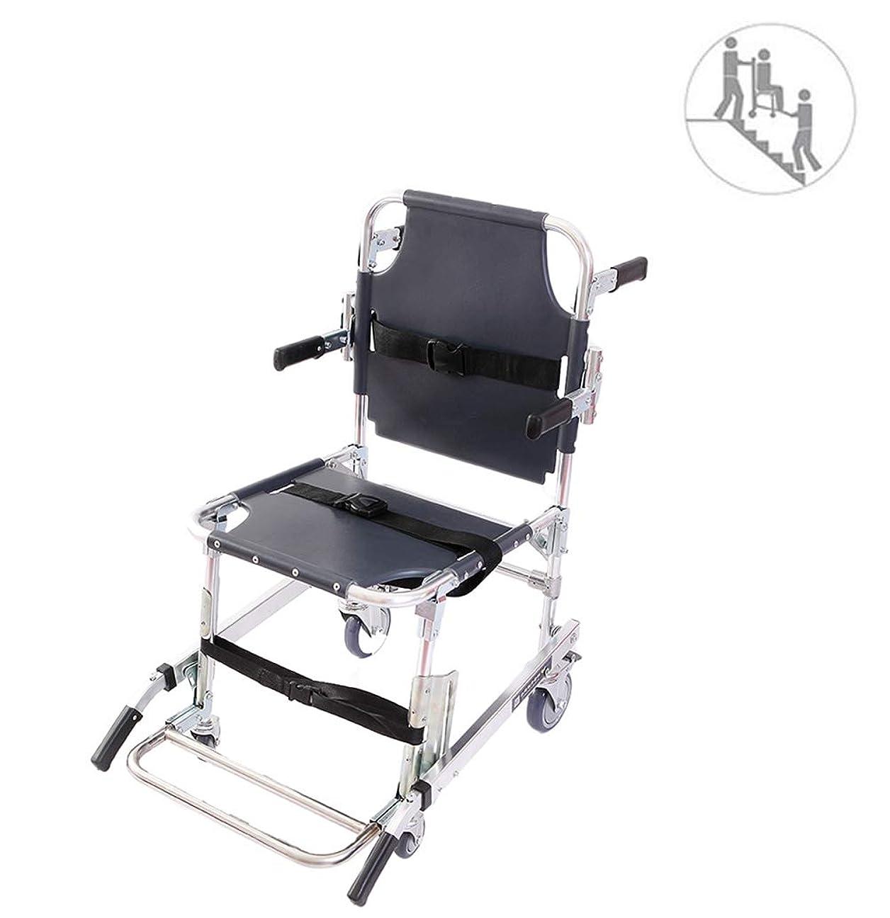 抜け目のない支配するアームストロング階段椅子EMS緊急4輪救急車消防士の避難医療輸送チェア患者拘束ストラップ付き350ポンドの容量