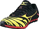 Mizuno Wave Kizuna 7 Cross Country Running Spikes - 8.5