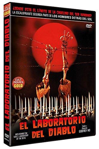 Los hombres detrás del sol 2: El laboratorio del diablo [DVD]