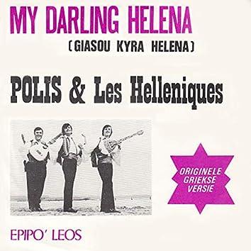 Giasou Kyra Helena (My Darling Helena)