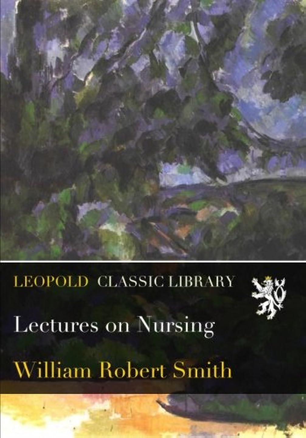 療法消化器スペースLectures on Nursing