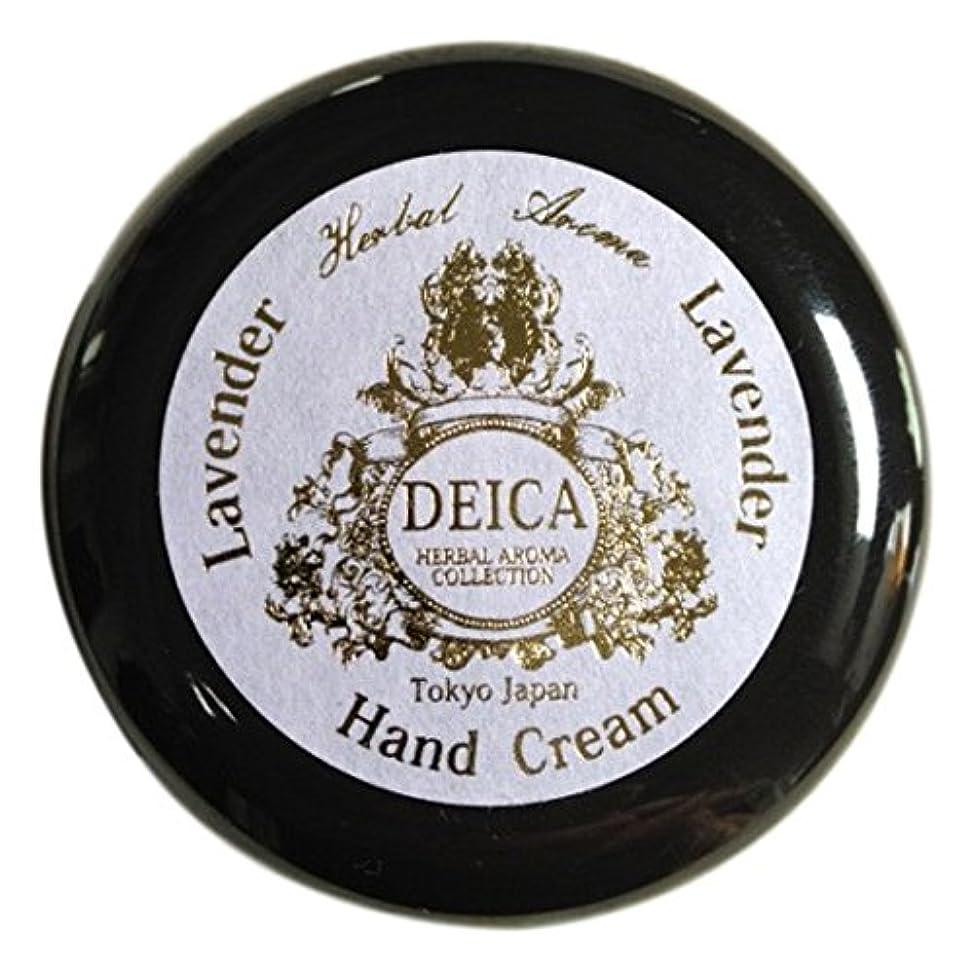 順番意気込み分注するDEICA ハーバルアロマ ハンドクリーム ラベンダー