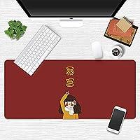 ゲームマウスマットゲームマウスパッドソフト特大漫画美少女拡張マウスパッドタッチコントロールステッチエッジ滑り止めゴムベースコンピュータキーボードマウスマット31.5x11.8in (Size : 31.5x11.8in)