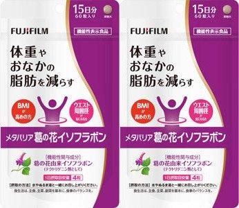 【2個セット】メタバリア 葛の花イソフラボン 60粒