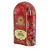 Hyleys Traveller's Collection Royal Ceylon Big Leaf Black Tea in Tin, 3.52 Ounce (100g) - (100% Natural, Sugar Free, Gluten Free and Non-GMO)