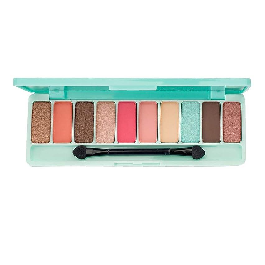 ?? Sunbona Clearance Sale Eyeshadow Waterproof Long Lasting Cosmetics Set With Brush 10 Colors Eye Makeup Palette