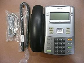 Avaya/Nortel 1120E IP Telephone (Newer Avaya Model) WITH power supply - Gray & Silver (NTYS03AFE6)