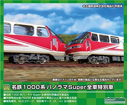 グリーンマックス Nゲージ 名鉄1000系 パノラマSuper 全車特別車 増結4両編成セット (動力無し) 30453 鉄道模型 電車