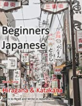Beginners Japanese - Study Kana Hiragana & Katakana: Learn to Read and Write in Japanese