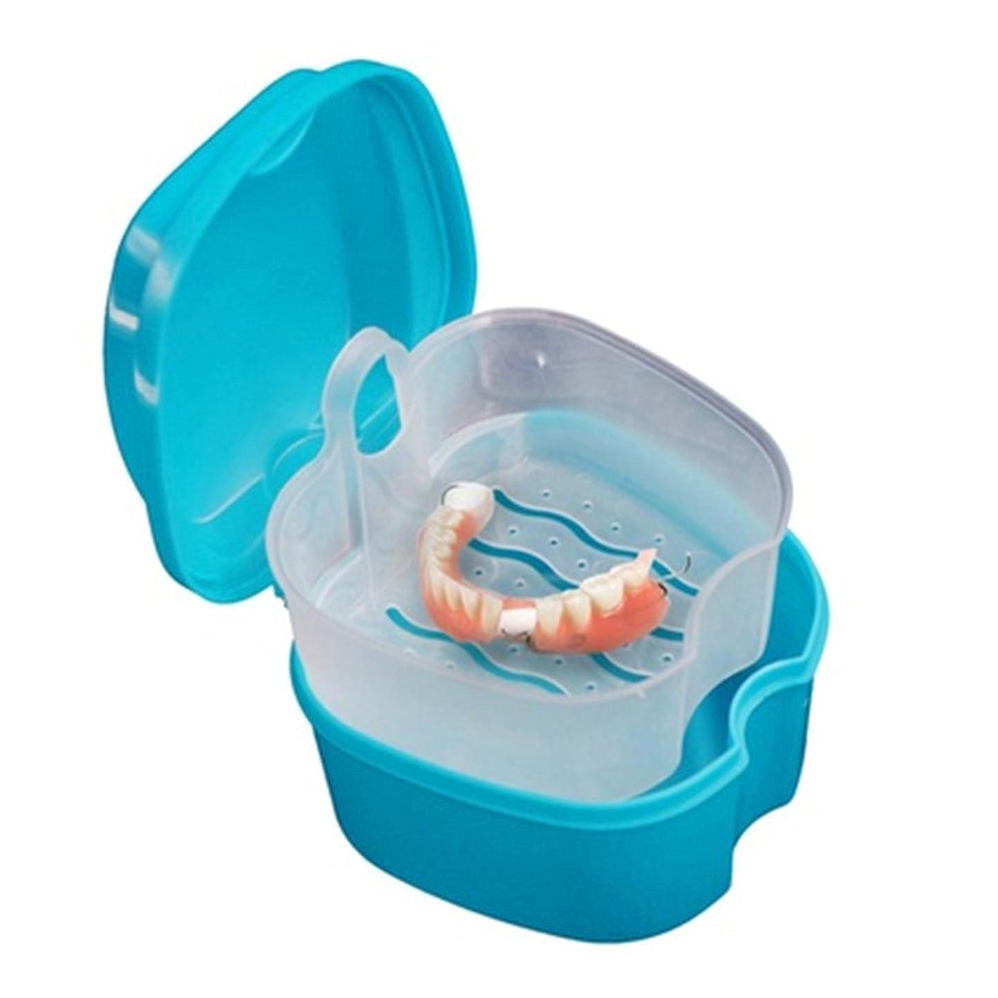 試験集まる舗装するCozyrom ネット付き 抗菌加工 乳歯 入れ歯収納ケース 容器 ボック 使いやすい