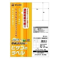 ヒサゴ エコノミーラベル6面 ELM004 00004431【まとめ買い3冊セット】