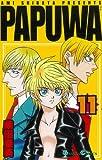 PAPUWA 11 (ガンガンコミックス)