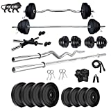 BEACON INTERNATIONAL Extreme Muscles Home Gym Set Combo with 20 Kg PVC Weight Plates, 3-ft Curl Rod with Rod Locks, 5-ft Straight Rod with Rod Locks, 2 x Dumbbell Rod with Nuts and Gym Accessories