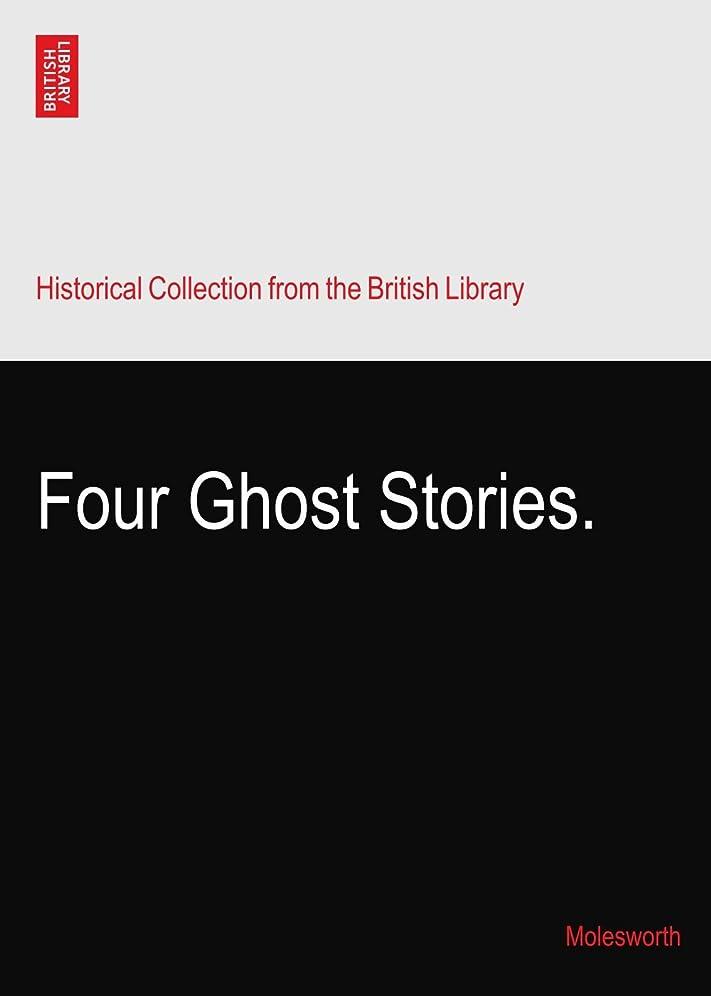 ごみバーチャル極地Four Ghost Stories.