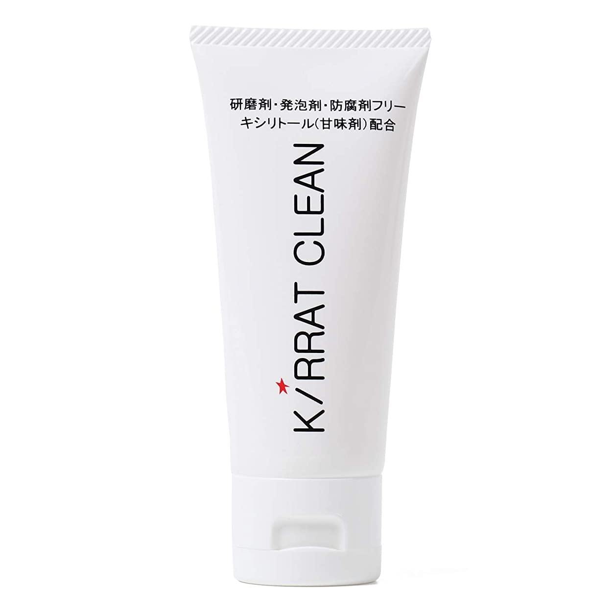 無効純粋にメカニックYUZO 歯磨き粉 キラットクリーン 60g 研磨剤 発泡剤 防腐剤フリー