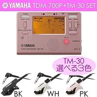 YAMAHA ヤマハ TDM-700P + TM-30 チューナー/メトロノーム + コンタクトマイクセット/マイク色 PK