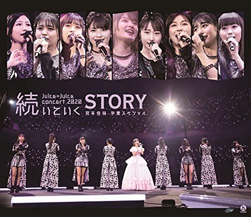 Juice=Juice コンサート2020 ~続いていくSTORY~ 宮本佳林卒業スペシャル(特典なし)[Blu-ray]
