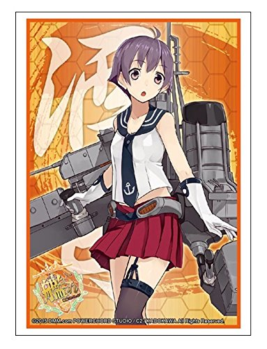 ブシロードスリーブコレクションHG (ハイグレード) Vol.925 艦隊これくしょん -艦これ- 『酒匂』