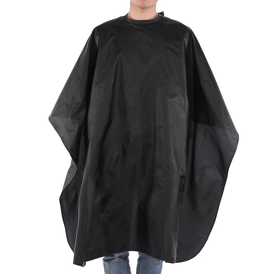 くぼみ行動喪理容室スタイリングケープ、ブラックサロンヘアカット理髪理髪店ケープガウン大人の布防水スナップクロージャー59×47インチ