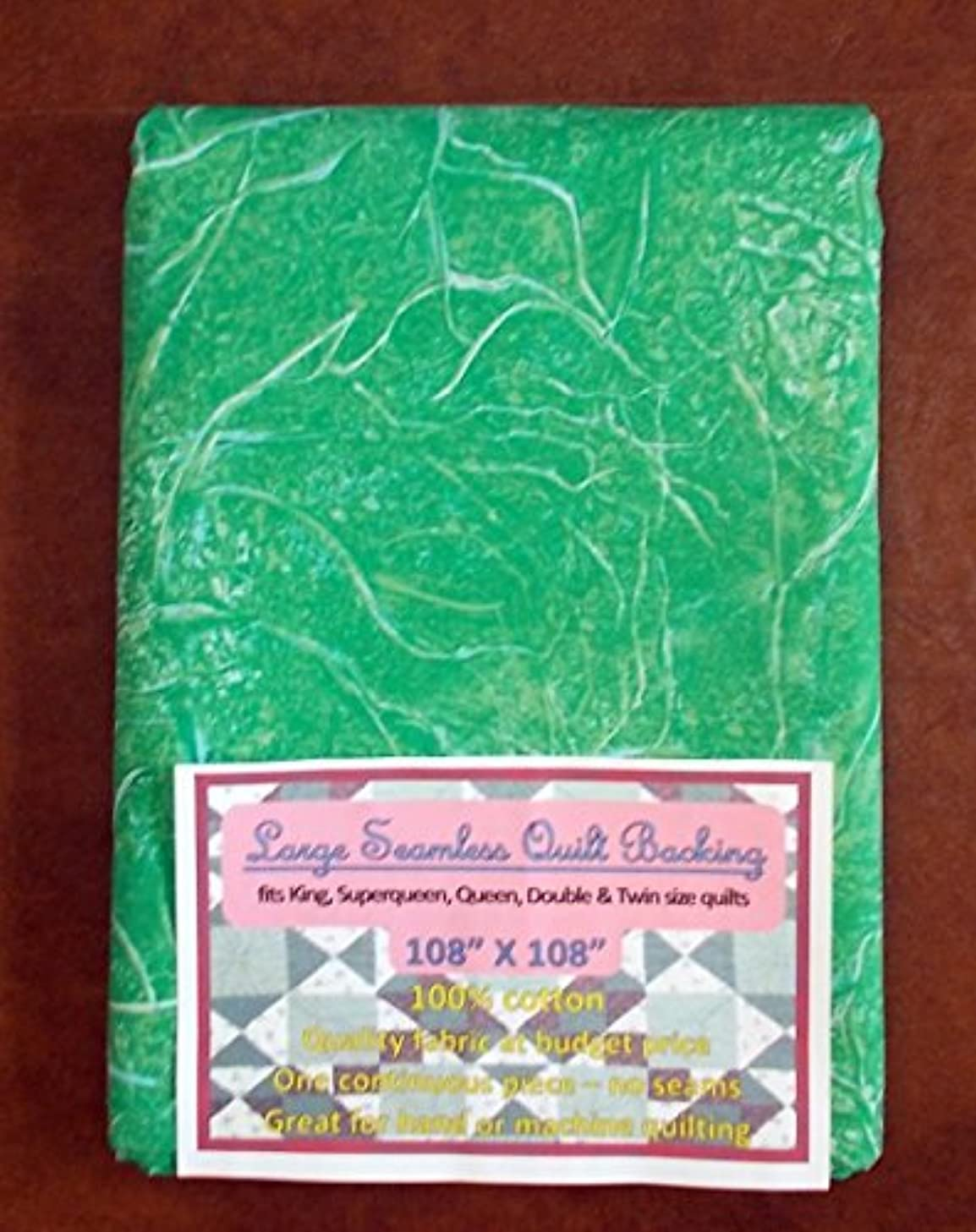 Quilt Backing, Large, Seamless, Green, C49378-608