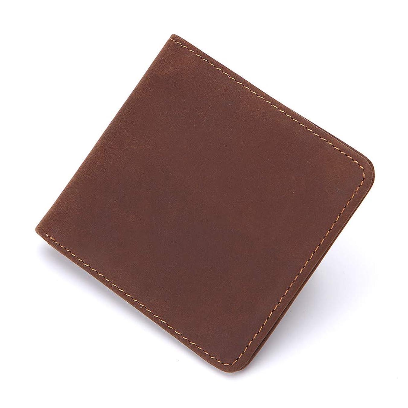 新しい意味九月雨FEIDA 本革 二つ折り財布 薄型 財布 メンズ シンプル お札入れ おしゃれ ショートウォレット