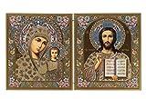 Unbekannt Ikone 2 Fach Heiliger Muttergottes Heilende Jesus 30x18 cm -