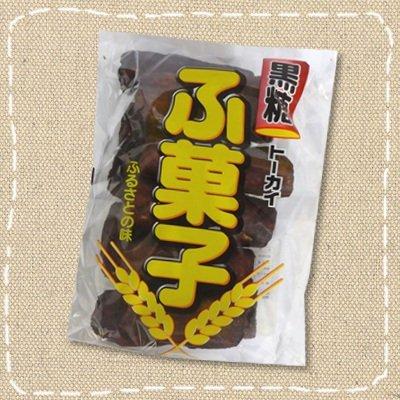 トーカイフーズ 黒糖ふ菓子 10本入