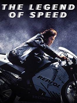 Best legend of speed Reviews
