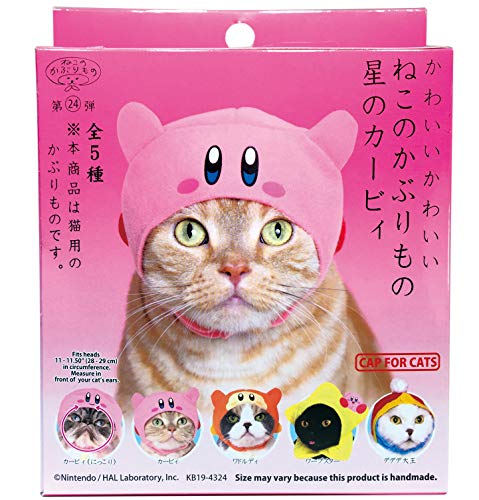 Kitan Club Cat Cap - Pet Hat Blind Box Includes 1 of 5 Cute Styles - Soft, Comfortable - Authentic...