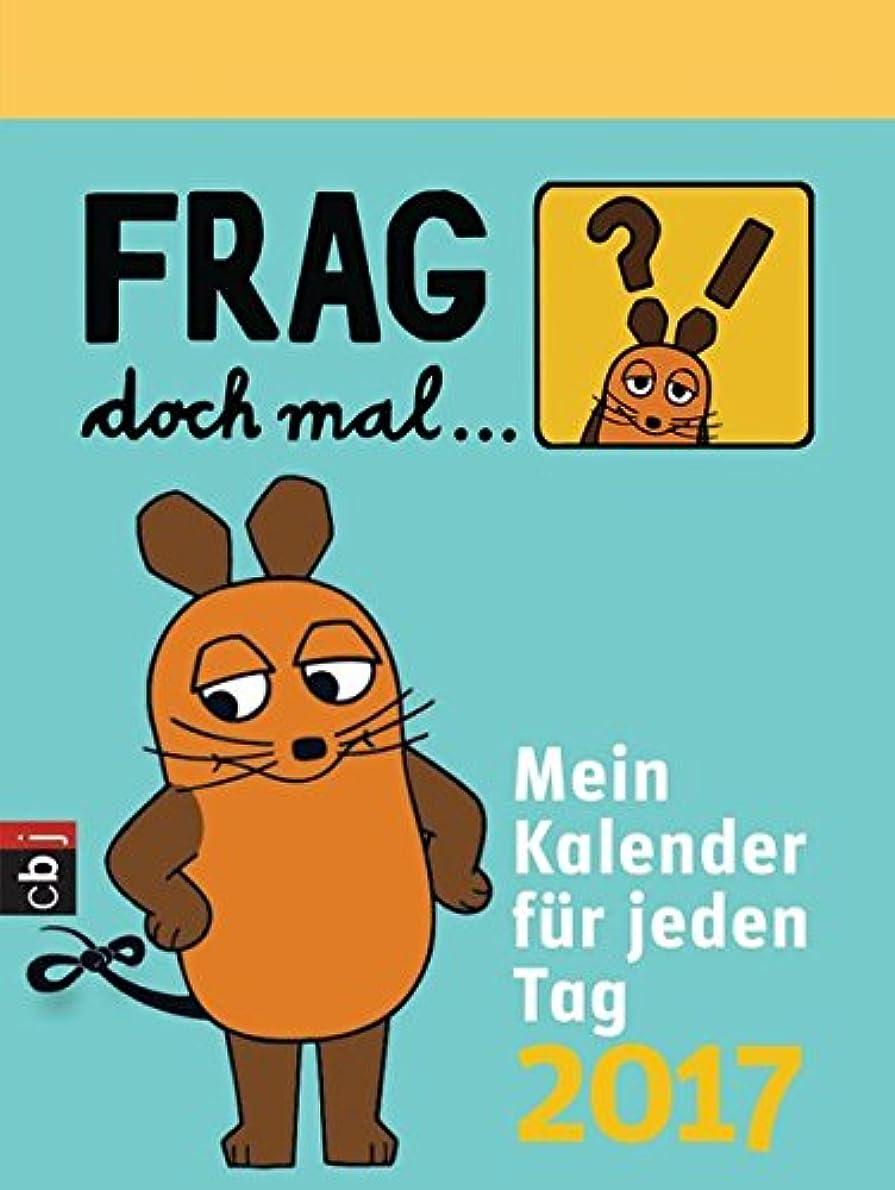 放出アナログブルーベルFrag doch mal ... die Maus! 2017 Abreisskalender: Mein Kalender fuer jeden Tag