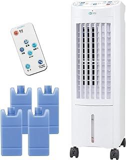ASUWELL(アスウェル) O2 nano Plasma 冷風扇 冷風機 5段階風力調整 (静音~パワフル冷風) 氷でもっとヒンヤリ! DCモーター タイマー 首振り リモコン 保冷剤付き 省エネ ASU-018MA2