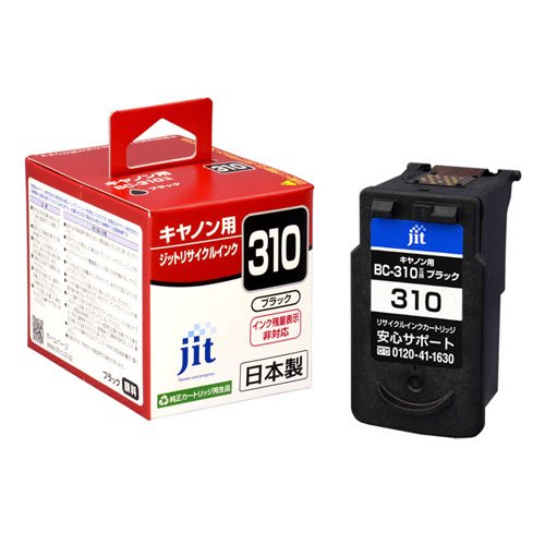 ジット リサイクルインクカートリッジ キヤノン BC-310 互換 ブラック JIT-C310BN 箱にキズ、汚れのあるアウトレット品です。