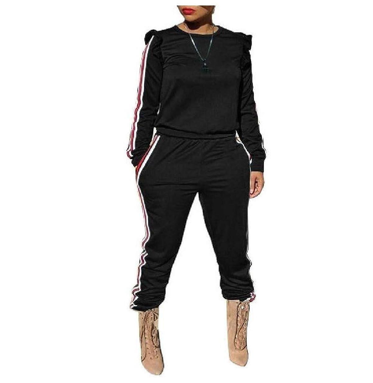 慣れているハーブマルクス主義者Nicellyer 女性カジュアルロングスリーブポケット付きスポーツスーツトラックスーツ