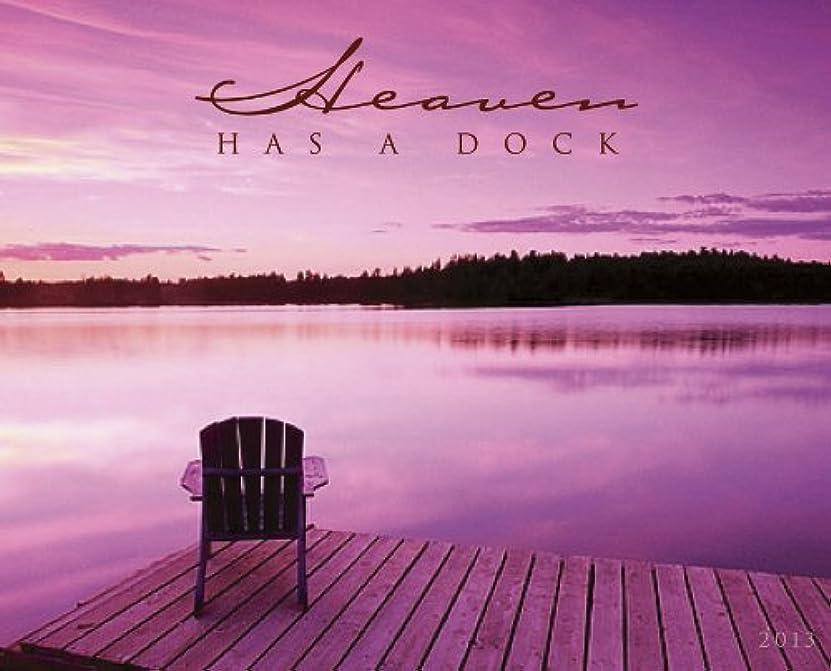 虚栄心王室避難するHeaven Has a Dock 2013 Wall Calendar