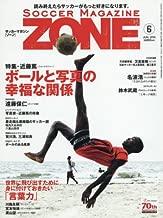サッカーマガジンZONE 2016年 06 月号 [雑誌]