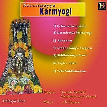 Karunisayya Karma Yogi