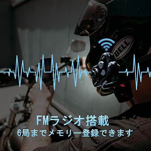 LEXINElectronics(レシンエレクトロニクス)『LX-FT4』