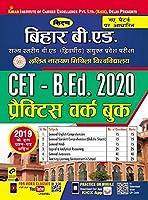 Kiran Bihar B.Ed. Conducted by Lalit Narayan Mithila University CET- B.Ed. 2020 Practice Work Book (2899)
