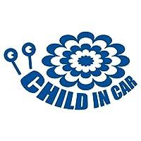 imoninn CHILD in car ステッカー 【パッケージ版】 No.27 デンデンムシさん (青色)
