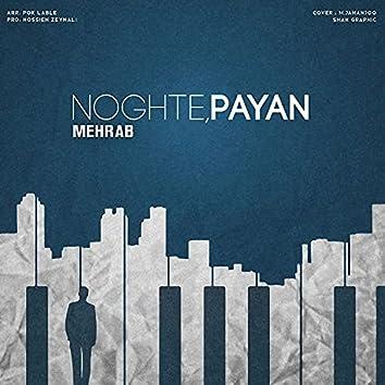 Noghte Payan