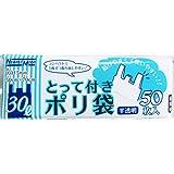 日本技研工業 とって付ゴミ袋 半透明 乳白 30L 50×70cm 厚さ0.015mm Newest Mode 箱型 収納に便利 薄くて丈夫 結びやすい NM-T35 50枚入