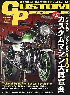 CUSTOM PEOPLE(カスタムピープル) 2019年11月号 [雑誌]:タンデムスタイル増刊