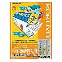 コクヨ IJP用紙スーパーファイングレード 両面印刷用B5 30枚 [KJ-M26B5-30] 2個セット