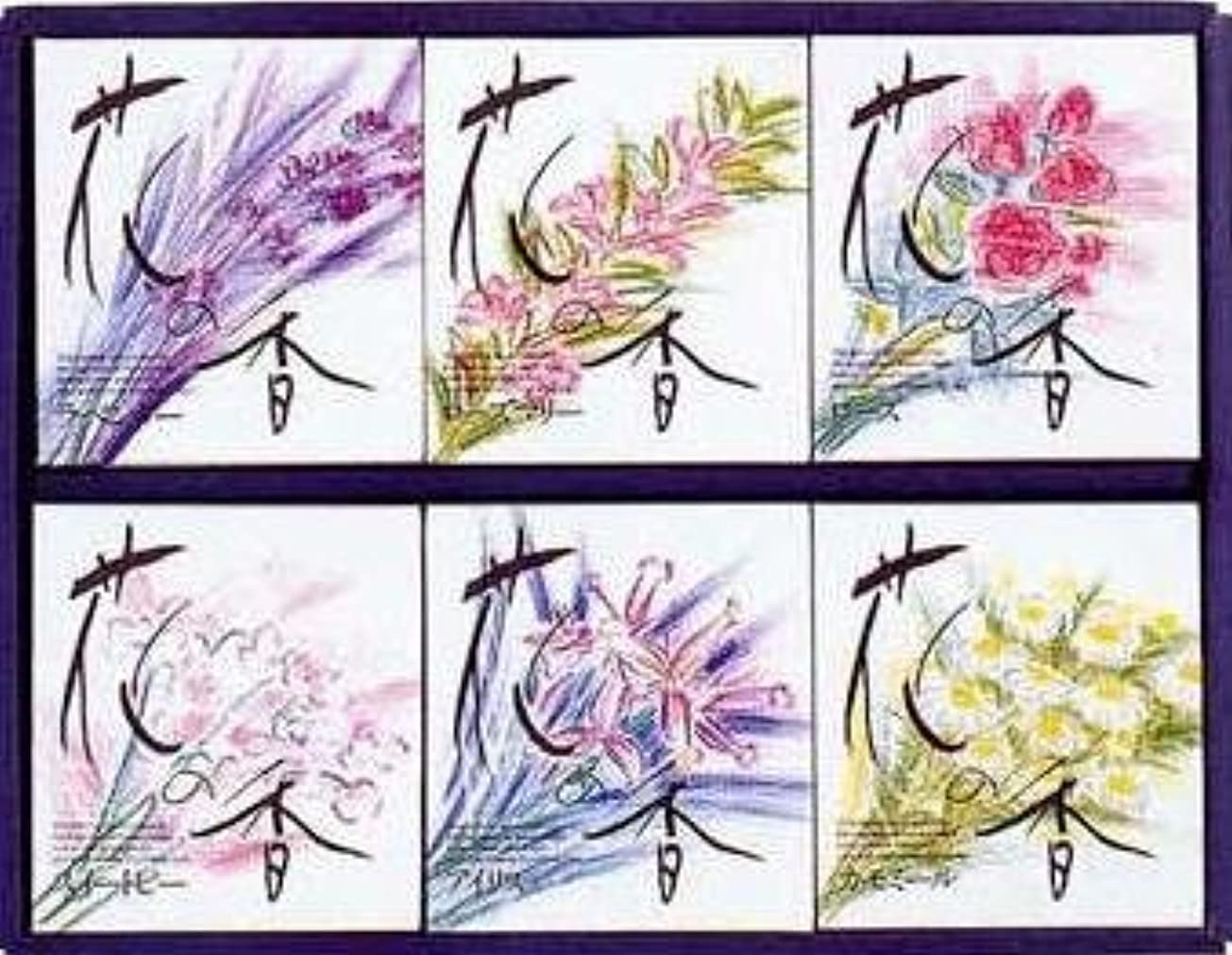 悲しい野なかなり花の香 薬用入浴剤 6種18包入 ギフトに最適