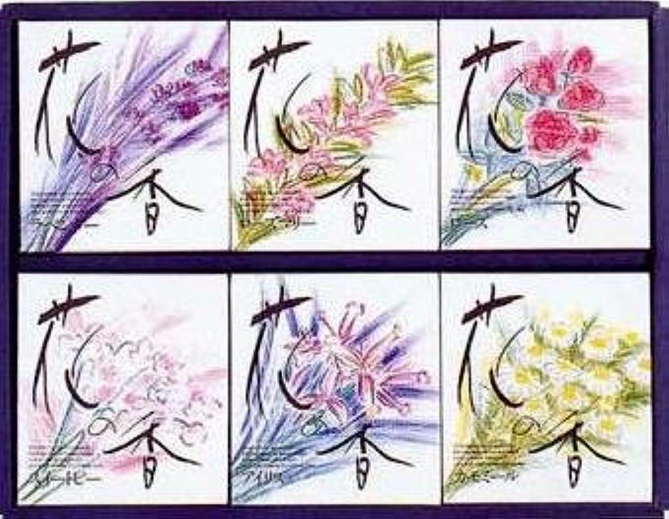 一緒に落ちた同意する花の香 薬用入浴剤 6種18包入 ギフトに最適