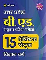 15 Practice Sets UP B.Ed. Sanyukt Pravesh Pariksha Vigyan Varg
