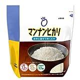 大塚食品 マンナンヒカリ 1.5kg [通販専用商品]