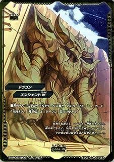 神バディファイト S-SP02 竜王伝 スーパーレア グローリーヴァリアント スペシャルパック第2弾 エンシェントW ドラゴン 魔法