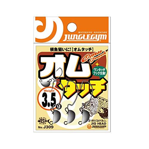 ジャングルジム(Jungle Gym) J309 オムタッチ 3.5g